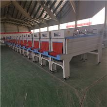 全自动L型热收缩包装机热收缩膜包装食品日用品包装机