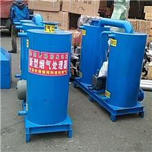 生物颗粒除烟除味烟气处理烟气处理成套设备 空气净化设备