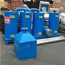 生物颗粒除烟除味烟气处理废气处理成套设备烧网炉烟气处理机
