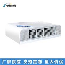 卧式明装风机盘管 低静音风机盘管 中央空调水空调