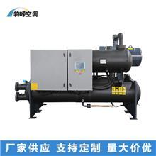 水源热泵 生产水地源热泵空调特嵘出售
