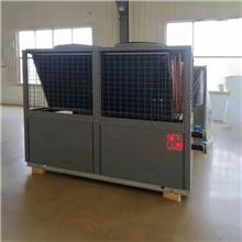 低温空气源热泵 水源热泵操作 山东厂家直销