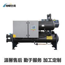 水地源热泵机组 双螺杆式水地源热泵 冷暖两用中央空调主机