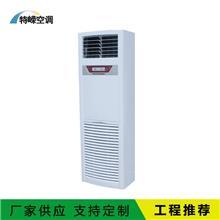 特嵘立柜式风机盘管 低静音风机盘管 中央空调末端水空调
