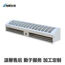 厂家直供贯流式空气幕 中央空调末端设备 阻隔室内外空气对流