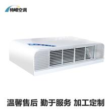 特嵘卧式明装风机盘管 低静音风机盘管 中央空调末端水空调