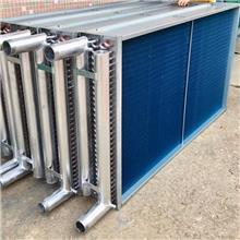 加工表冷器 工业空调不锈钢表冷器 欢迎咨询