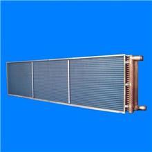 加工表冷器 工业空调不锈钢表冷器 定制不锈钢表冷器