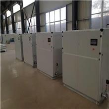 大商净化空调厂家供应 新风防冻机组 恒温恒湿空调机组 型号齐全