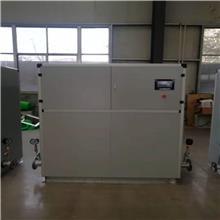 厂家供应 耐腐蚀 新风防冻机组 空气净化器 大商净化空调