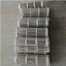 激光切割机网带价格 回流焊网带厂家 山东网带厂家定制乙型网带