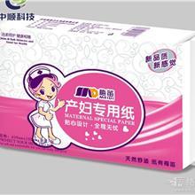 潍坊中顺 全自动月子纸机 月子纸加工设备 产妇纸生产线 网笼方巾纸机 欢迎订购