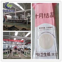 潍坊中顺 全自动产妇纸生产线 月子纸加工设备 方巾纸网笼复卷机 方块纸机器
