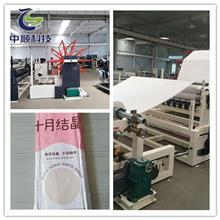 潍坊中顺 厂家在售 全自动月子纸生产线 产妇用纸设备 方巾纸网笼复卷机 方块纸生产设备
