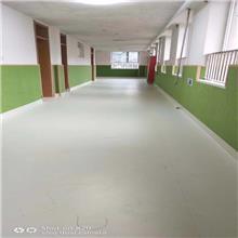 塑料地胶 PVC地板  塑料地板  幼儿园地胶 健身房地胶 厂家批发直销