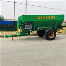 拖拉机带的大型撒肥机 新型农用抛粪车 牛羊粪肥抛洒车