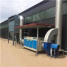 现货批发 UV光氧催化设备 空气净化器 活性炭一体机 行业经验丰富