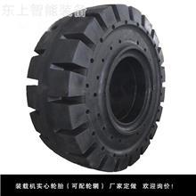 龙工柳工临工50装载机轮胎5吨 铲车轮胎23.5-25轮胎批发其他轮胎