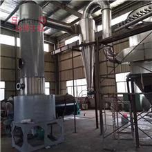 苏邦厂家定制活性翠兰染料烘干机 硫化蓝烘干机干燥机 小苏打碳酸氢钙用旋转闪蒸干燥机