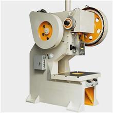 浩轩供应全自动机械深喉冲床 10mm筛板筛网冲孔机 支持定做打孔机