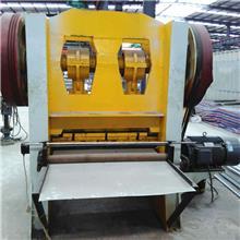 浩轩机械冲床 80吨深喉冲床 深喉压力机厂 欢迎订购