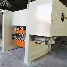 定制 多规格普通冲床 普通型龙门压力机 HX12-300吨可倾式冲床
