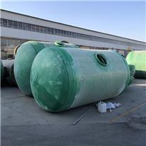 定制地埋式一体化泵站污水处理设备 玻璃钢化粪池 埋地省空间