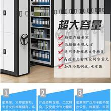 山东智能型密集柜自动定位功能密集柜WIFI功能密集柜
