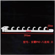 实力厂家生产矿用电缆挂钩/可定制各种颜色系列/80型电缆挂钩