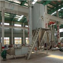 低温喷雾干燥机 离心喷雾干燥机 世隆工业直销的喷雾干燥广泛用于化工 食品 冶金 矿产等行业