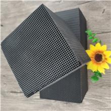 常年供应 净化蜂窝状活性炭 除臭设备吸附滤料 喷涂废气蜂窝活性炭