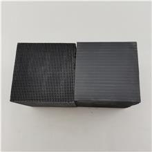 批发 工业蜂窝活性炭 尾气处理蜂窝活性炭 块状活性炭砖