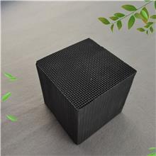 加工定制 尾气处理蜂窝活性炭 定制 工业蜂窝活性炭 空气净化蜂窝活性炭