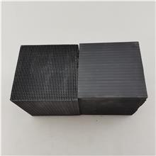 厂家批发 防水蜂窝状活性炭 蜂窝活性炭 尾气处理蜂窝活性炭