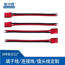 厂家生产加工JST对插带线插头2P 公母LED灯条SYP对接线22AWG连接线