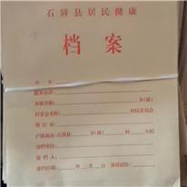 文书档案盒 诚信档案盒用品 干部人事牛皮纸档案盒 党员档案盒