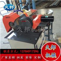 抛光机 久邦机械 平面自动抛光机 不锈钢管抛光机