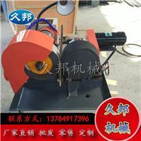 抛光机 久邦机械 电动大直径圆管抛光机 不锈钢管自动抛光机