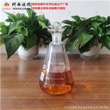 百度推荐 厨房燃料植物油燃料油 好用方便