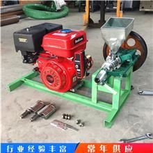 220v家用电动膨化全铜芯电机康乐果机吉林柴油机这组合机