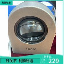 现货供应精品厂家直销杆端关节轴承GF35DO关节轴承杆端轴承