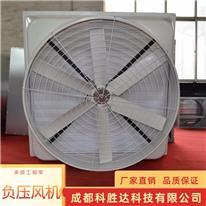 负压风机 负压排风机 工业负压风机 负压冷风机 负压风机价格