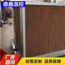 工业冷风机 厂房降温水帘车间空调机 工业水空调 节能水冷风机
