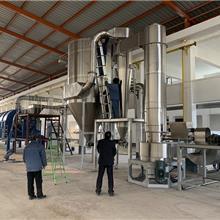 制造厂家供应食品,药品,耐腐蚀性旋转闪蒸烘干机,干燥机,干燥设备