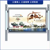 不锈钢宣传栏 广告宣传栏 学校宣传栏常年销售