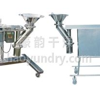 豪韵干燥 供应不锈钢全套制粒设备 沸腾制粒干燥机 肥料颗粒沸腾制粒机