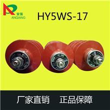 HY5WS-TLB 避雷器带脱扣器  跌落式避雷器 可卸式避雷器