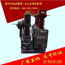 预付费计量箱 JLSZW32-12FG/630-20 户外高压真空断路器带计量
