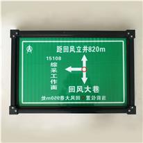 定制路标牌   里程碑  路标里程牌 盛世标准制作工艺