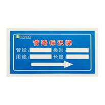 商家生产路标里程牌  里程牌  路标牌  盛世报价快速 当天发货